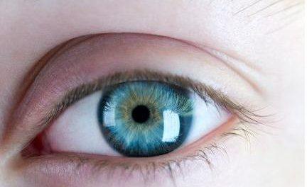 Conoce tus ojos de la mano de Darfhin