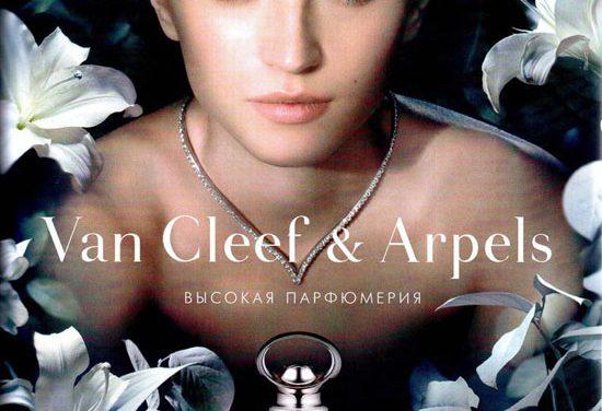 Reve: El mundo imaginario de Van Cleef & Arpels