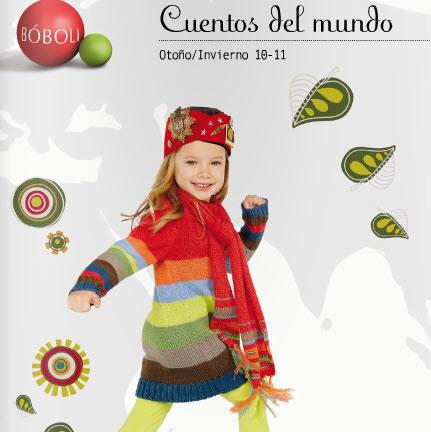 Bóboli: Colección otoño-invierno 2010