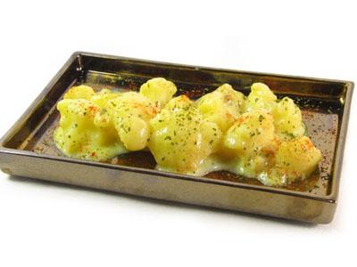 La receta del día: Coliflor al curry