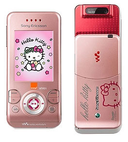 Hola, soy Hello Kitty