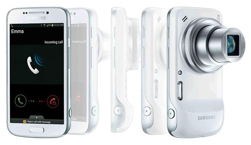 ¿Es un Smartphone?, ¿es una cámara?, es el nuevo Galaxy S4 Zoom