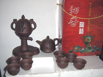 El té oriental
