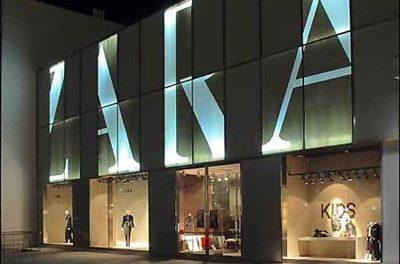 Zara abre su tienda on line