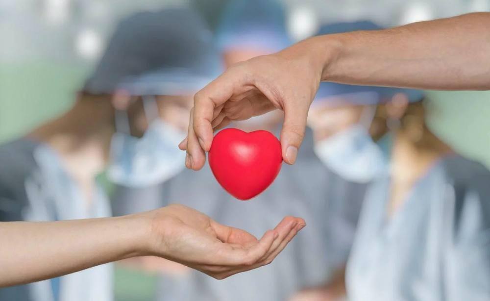 Cómo ser donante de órganos